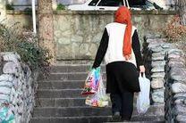 میانگین سنی زن سرپرست شدن از ۵۱ به ۴۰ سال کاهش یافت
