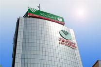 مجمع عمومی عادی پست بانک ایران ۲۹ تیر برگزار میشود