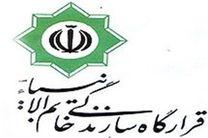 فرمانده قرارگاه سازندگی خاتم الانبیا(ص) سپاه پاسداران انتخاب شد