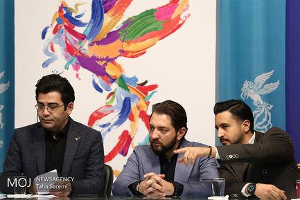 نهمین روز سی و هفتمین جشنواره فیلم فجر