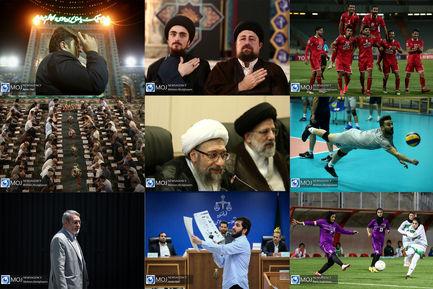 عکس منتخب هفته - ۲۸ اردیبهشت تا ۴ خرداد ۱۳۹۸