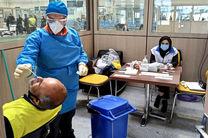 جدیدترین آمار کرونا در کشور تا ظهر ۲۷ اردیبهشت ۱۴۰۰/ شناسایی ۱۴ هزار و ۳۱۹ بیمار جدید