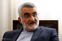 پیام تسلیت رییس کمیسیون امنیت ملی در پی درگذشت والده سردار کرمی