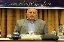 اجتماعی کردن مبارزه با مواد  مخدر/وحدت و هماهنگی بر فرایند انتخابات استان همدان حاکم است