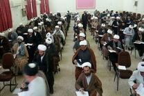 آزمون روحانیون عتبات عالیات در ۲۱ حوزه کشور برگزار شد