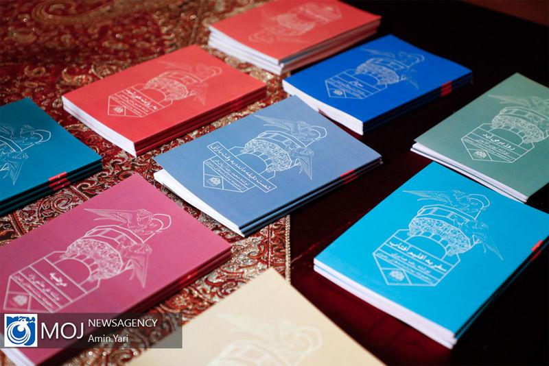 تسویه حساب وزارت ارشاد با ناشران کتاب تا ۳۱ شهریور ماه