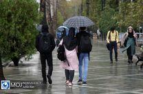 کدام استان های کشور بارانی می شوند؟