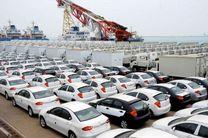 نمایندگان پیگیر عملکرد سازمان حمایت، بر بازار خودرو هستند/پیش فروش خودروهای  خارجی توسط شرکت های لیزینگی غیرقانونی است