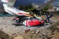 تصادف هوایی در نزدیکی کوه اورست، 3 کشته بر جا گذاشت