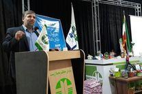 همایش کودک و محیط زیست در لرستان برگزار شد