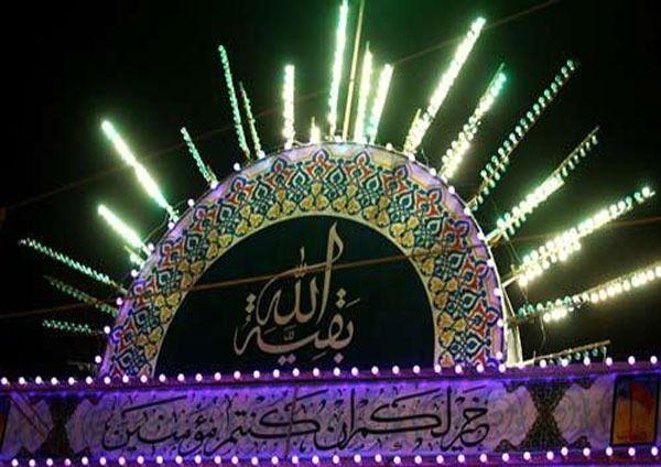 برگزاری جشن نیمه شعبان درامامزادگان ناحیه دو اصفهان