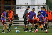 آخرین تمرین تیم ملی پیش از دیدار با چین