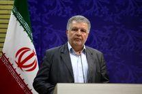معاون هماهنگی امور اقتصادی و توسعه منابع استانداری آذربایجان غربی منصوب شد