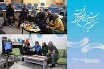 جشنواره ی بین المللی تئاتر فجر منتخبین خود را شناخت