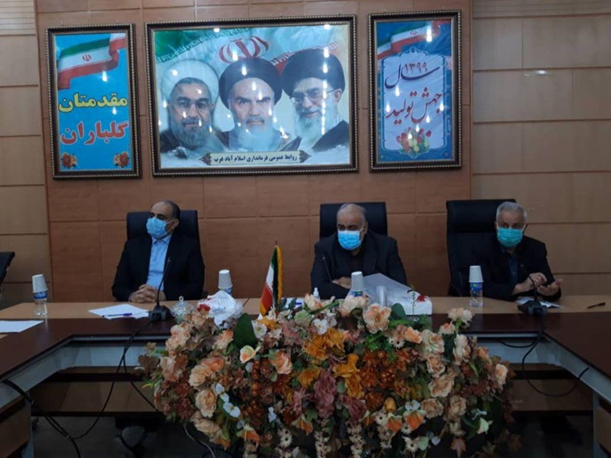 روند اجرای پروژههای اقتصادی تحولآفرین در اسلامآبادغرب مطلوب است