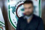 حکم فرد هتاک به مردم مازندران صادر شد