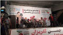 گلریزان کمک به سیلزدگان سیستان و بلوچستان در قم