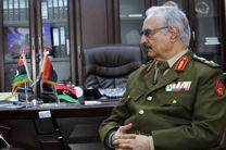 روند نصف و نیمه دولت سازی در لیبی
