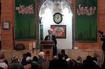 رهبرمعظم انقلاب بزرگترین سرمایه ملت ایران است