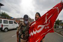 حمله پلیس هند به عزاداران حسینی در کشمیر با استفاده از گاز اشکآور