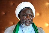 آزادی شیخ زکزاکی برای خروج از نیجریه