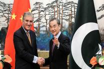چین، هند و پاکستان را به خویشتنداری در مساله کشمیر دعوت کرد
