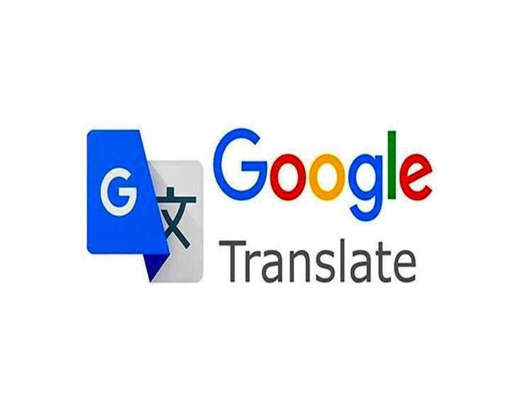 راهنمای استفاده از گوگل ترنسلیت/با Google translate مترجم کنار شماست