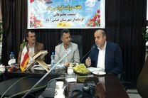 زیرساخت های لازم مشکلات مردم غرب مازندران برطرف می شود