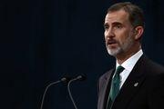 مخالفت پادشاه اسپانیا با جدایی کاتالونیا