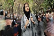 فیلم سینمایی پاسیو وارد شبکه نمایش خانگی میشود