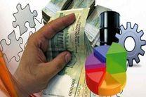 اعطای تسهیلات قرض الحسنه به استارتاپ ها در هرمزگان