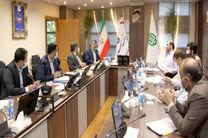 امضای تفاهم نامه همکاری بین بانک سینا و بنیاد علوی