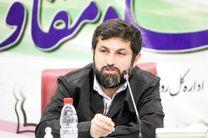 آمار بالای بیکاری با ظرفیت های اشتغال در خوزستان قابل قبول نیست