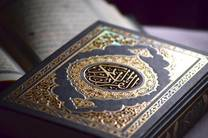 فرهنگ قرآنی و ایثار به صورت عملی ترویج شود