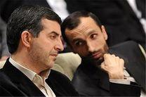 بقایی و مشایی از زندان اوین مرخص شدند