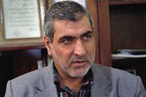 الزام دستگاه های اجرایی به ثبت اطلاعات کارکنان در سامانه کارمند ایران