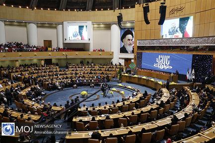 همایش بینالمللی یاران صلوات