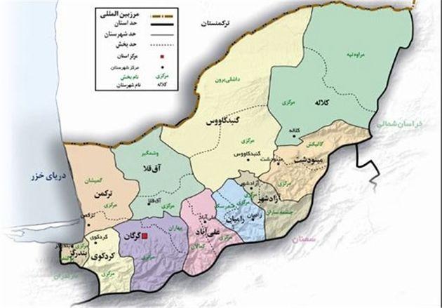 شهرداران و روسای شوراهای برخی شهرستانهای استان گلستان مشخص شدند