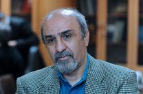 بازدید وزیر ورزش از ورزشگاه آزادی
