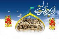 برگزاری جشن میلاد امام حسن مجتبی(ع) در جوار حرم مطهر امامزادگان ورزنه