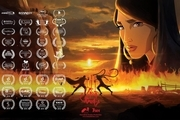 پایان اکران آنلاین انیمیشن سینمایی «آخرین داستان»