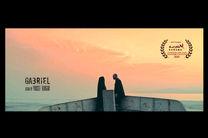 فیلم کوتاه «جبرئیل» به اردن می رود
