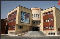 تحویل 10 طرح آموزشی به آموزش و پرورش استان اصفهان