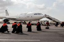 حجاج کرمانشاهی در قالب 5 پرواز از سرزمین وحی بازمیگردند