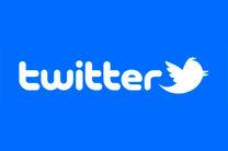 رفع فیلتر توییتر  با تصمیم مشترک هر سه قوه صورت می گیرد