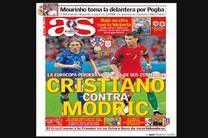 تیتر نخست روزنامههای ورزشی اسپانیا را بخوانیم
