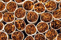 کشف بیش ازیک تن تنباکو با مارک جعلی در خمینیشهر