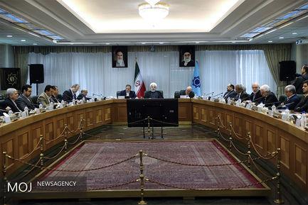 پنجاه و هفتمین مجمع عمومی بانک مرکزی