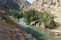 صدور نخستین اسناد مالکیت برای رودخانه های هرمزگان