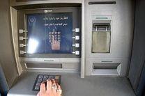 خودپرداز چینی برای بانک ایرانی
